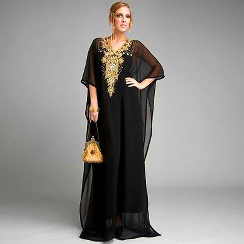 New Elegent Black Kaftan Fancy Embroidered Beaded /& Special Occasion Wear Dress