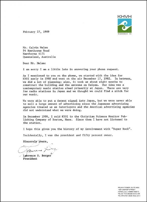 Pin by template on template in 2018 pinterest business letter pin by template on template in 2018 pinterest business letter business letter template and letter templates friedricerecipe Images