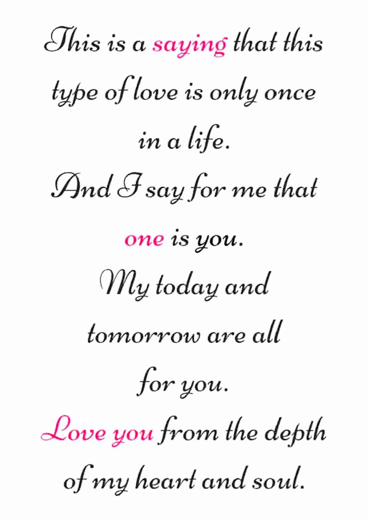 Love You Thankful Quotes Morning Love Quotes Thank You Quotes For Boyfriend