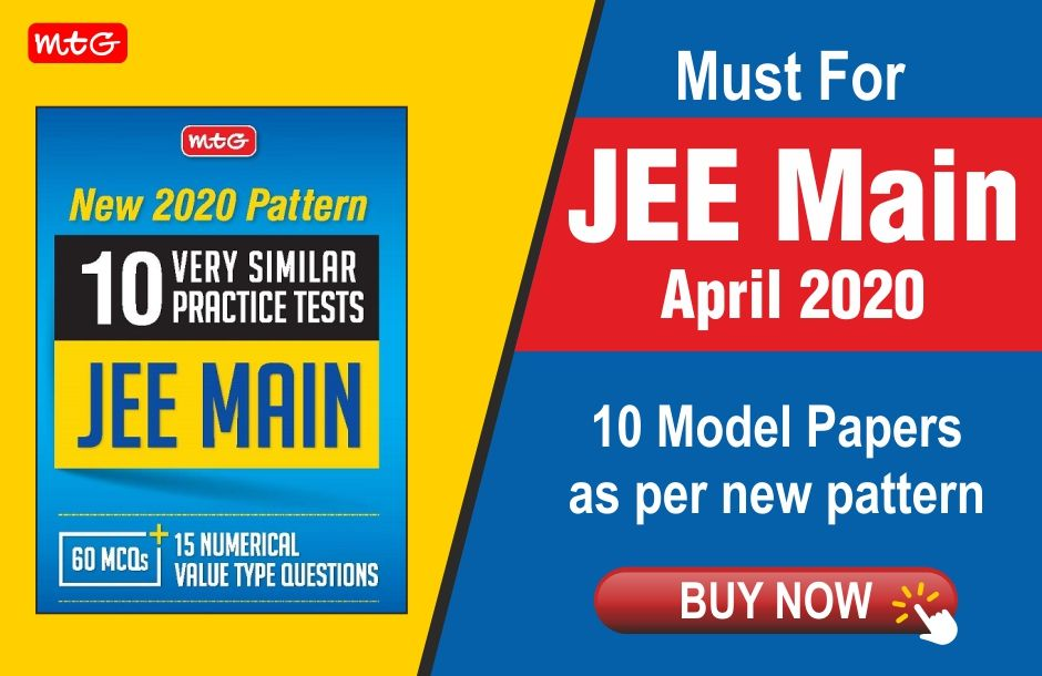 Jee Mains April Session In 2020 Practice Testing Math Books Hindi Books