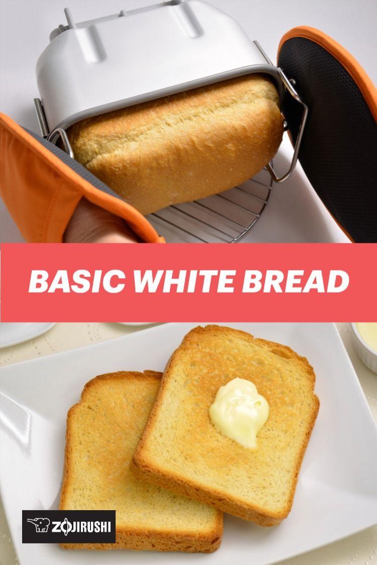 Pin On Zo Credible Breadmaker Recipes