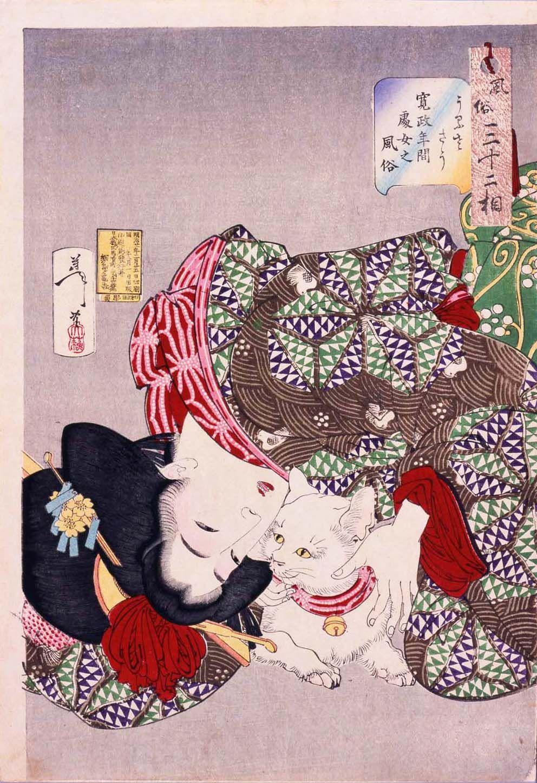 仕草が可愛いっ!幕末の浮世絵師 月岡芳年が描いた「猫」がステキすぎる