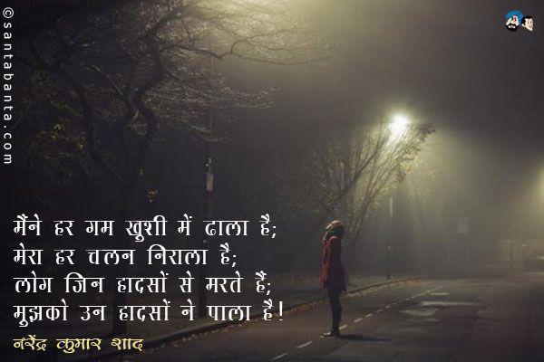 hindi-1683.jpg (600×400)