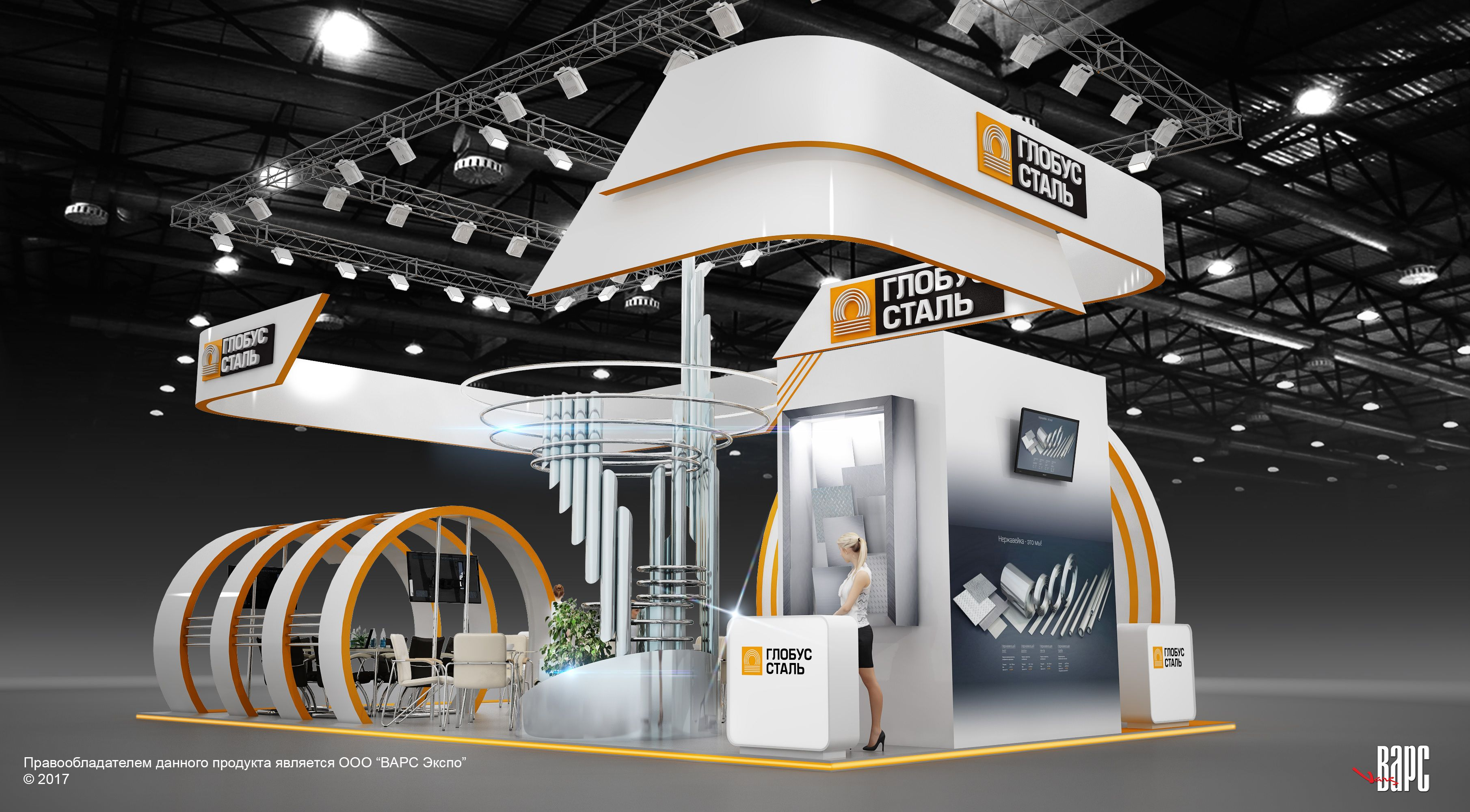 Exhibition Stand Builders Perth : Pin by daria yorke on Выставочные стенды exhibition stand design
