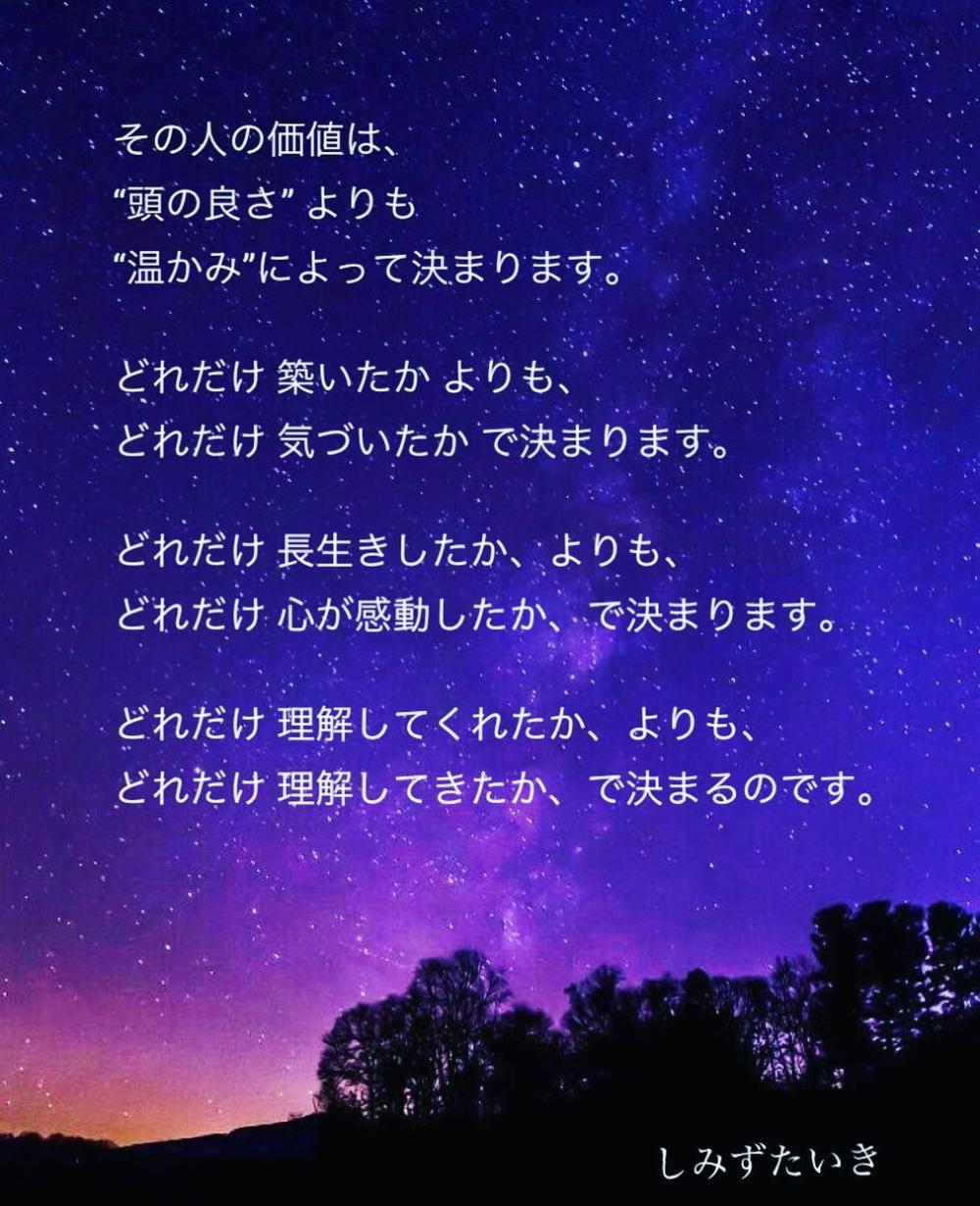 "Photo of Shimizu Taiki uses Instagram: ""# Shimizu Taiki …"