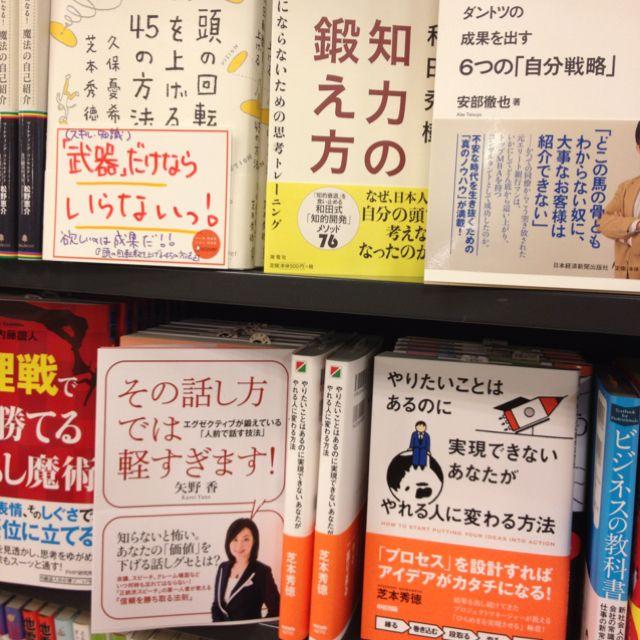 最近お気に入りの芝本秀徳さんの新刊が並んでるのを発見。