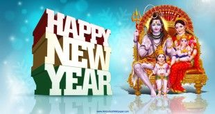 hindu god lord shiv parivar happy new year wishes wallpapers images