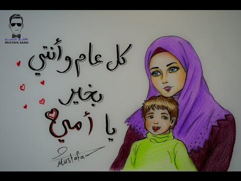 How To Draw By Mustafa Saadi Aurora Sleeping Beauty Drawings Disney Characters