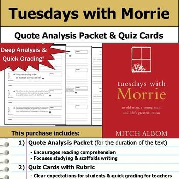 tuesdays with morrie analysis