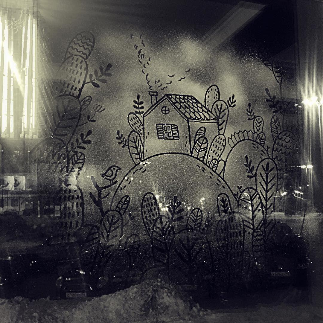 Итог вчерашнего рисования на окнах :) Такие своеобразные морозные узоры) #екб #екатеринбург #ekb #ekaterinburg #itsmycity #luckmousse