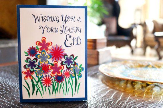 printable eid greeting card eid mubarak digital card