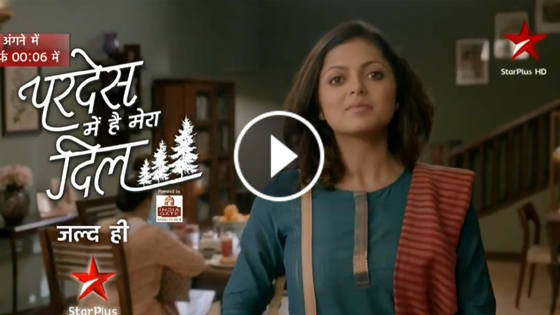 nice Pardes Mein Hai Mera Dil 1st March 2017 Full Episode 82