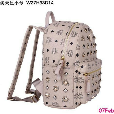 mcm backpack bags pinterest mcm handbags outlets. Black Bedroom Furniture Sets. Home Design Ideas