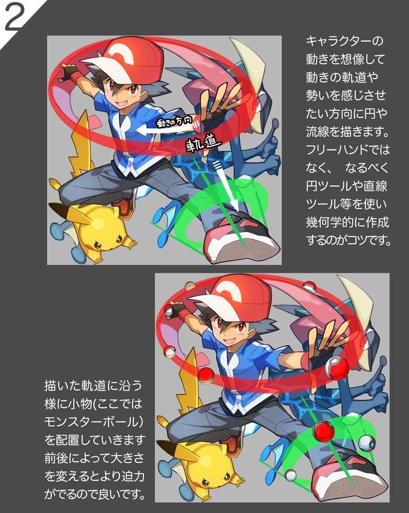 盾 ボール 剣 エフェクト ポケモン
