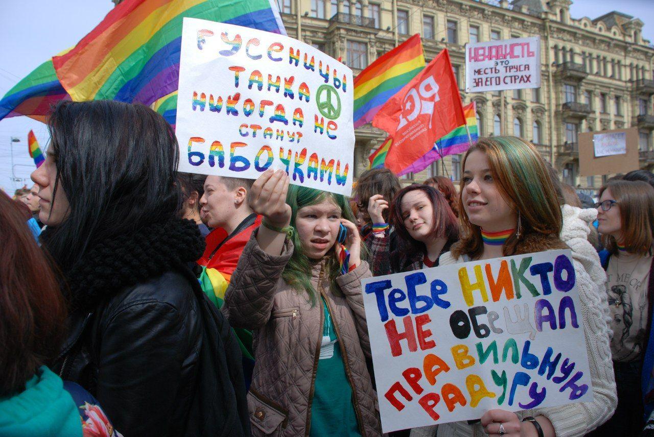 Роман Мельник Пятый Радужный Первомай. 2015