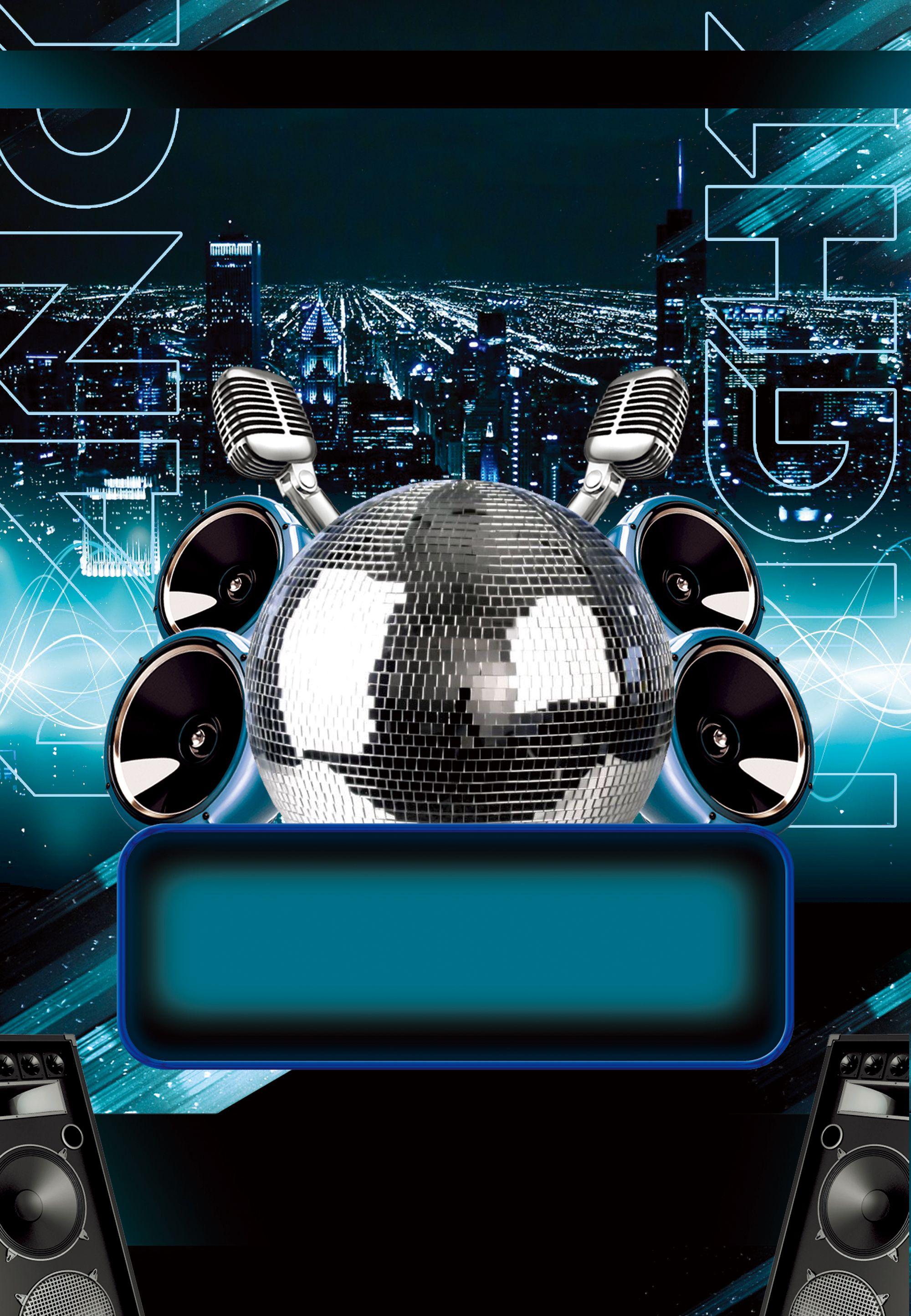 Cool Creative Background Poster Creative Background Poster Background Design Dance Poster Design,Free T Shirt Design Maker