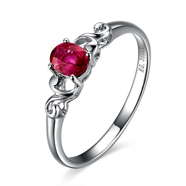 Beautiful Solitaire Ruby Engagement Ring On 10k White Gold Rings