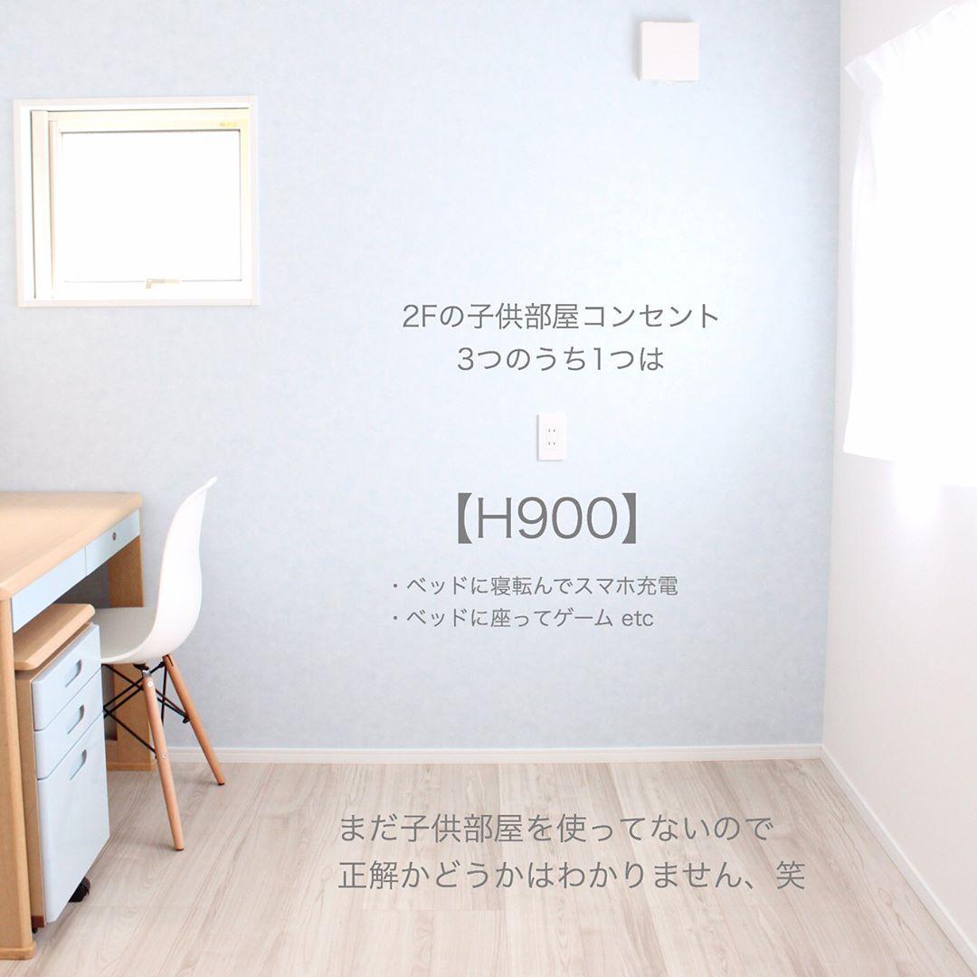 Cafe Closet02 Instagram 2f コンセントびろ ん回避と コンセントの位置 提出した位置 要望