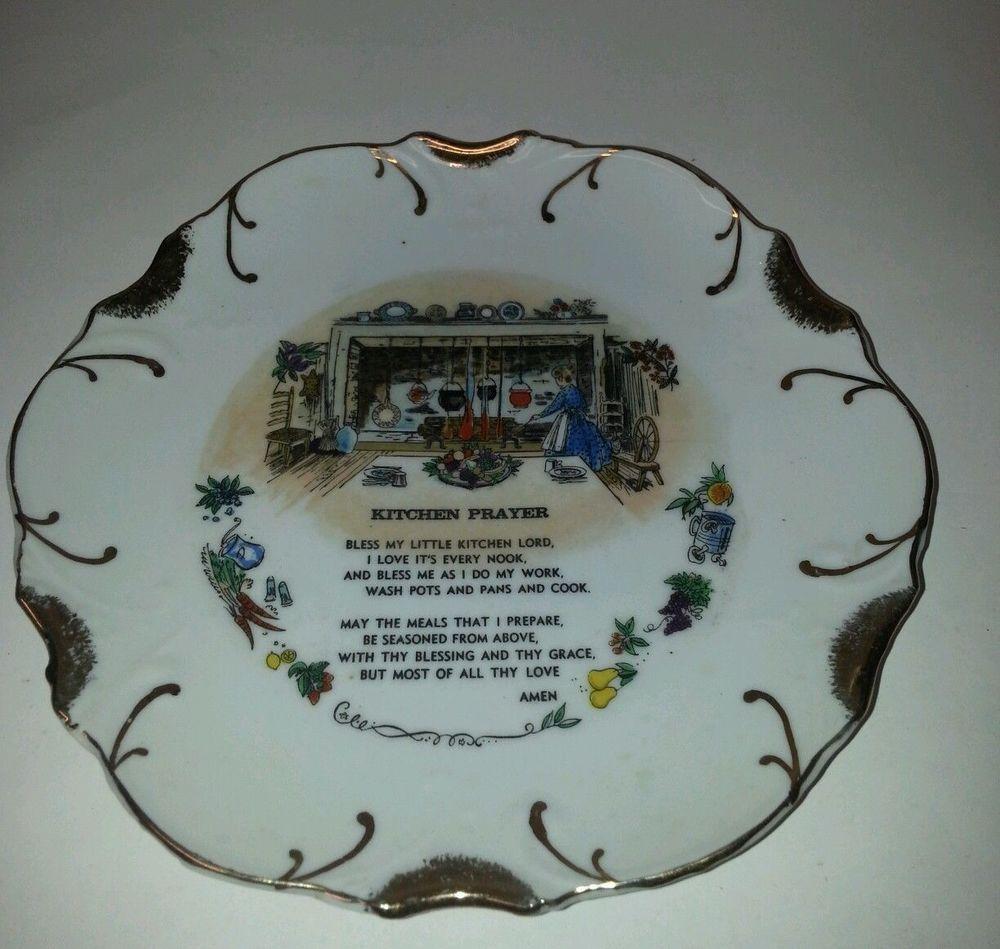 Vtg Japan Kitchen Wall 18K Gold Hanging Plate - Kitchen Prayer Mid ...