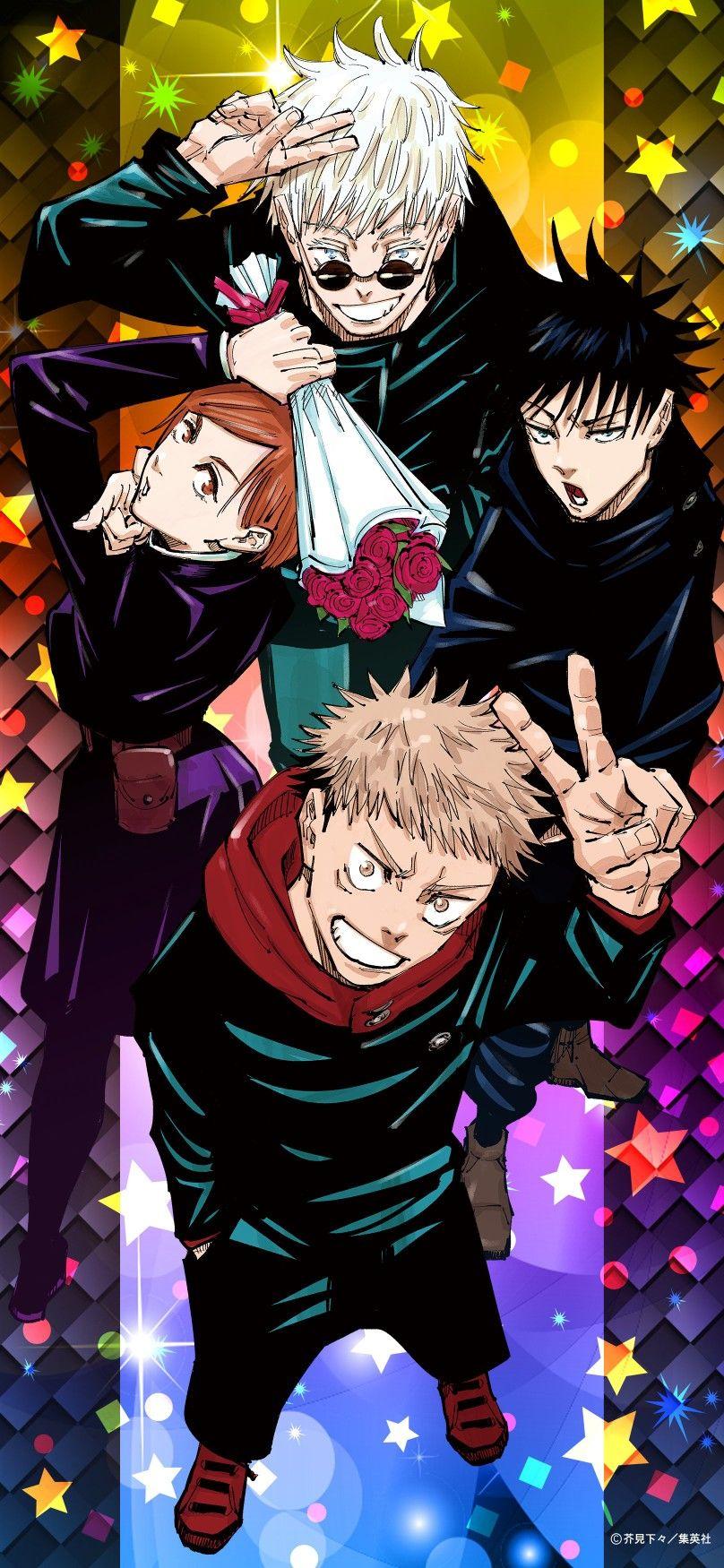 Jujutsu Kaisen Wallpaper Jujutsu Anime Manga