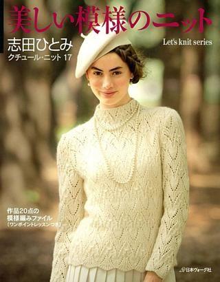 knitting0037