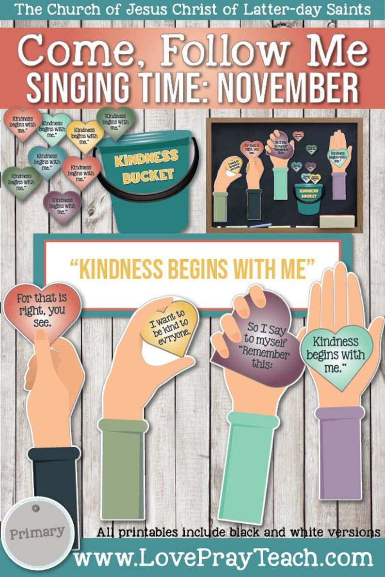 """Come, Follow Me for Primary-2019 November: Singing Time """"Kindness Begins With Me"""" #howtosing"""