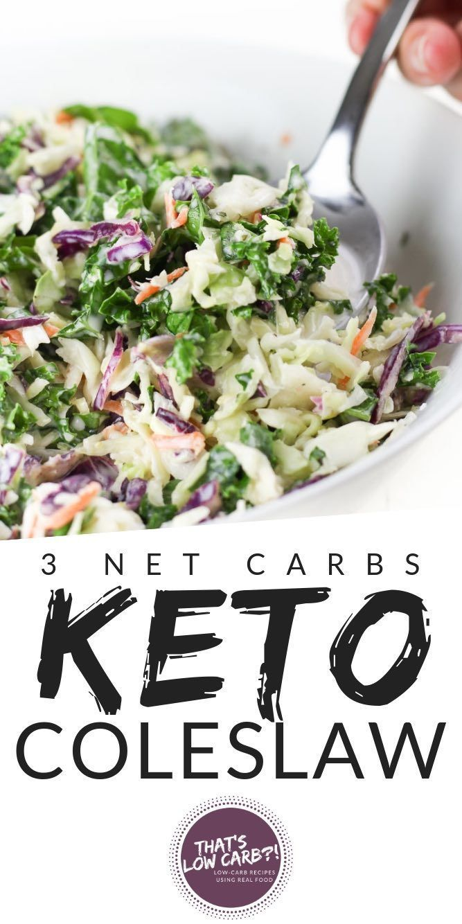 The best Keto Coleslaw recipe with an extra added boost of healthy with chopped kale and extra red cabbage to complete this perfect summer salad. This low carb coleslaw will be impossible for your family to resist.