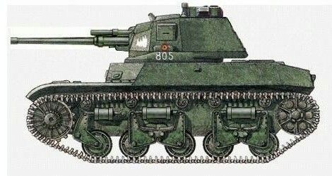 Tank french built AMC 41, pin by Paolo Marzioli