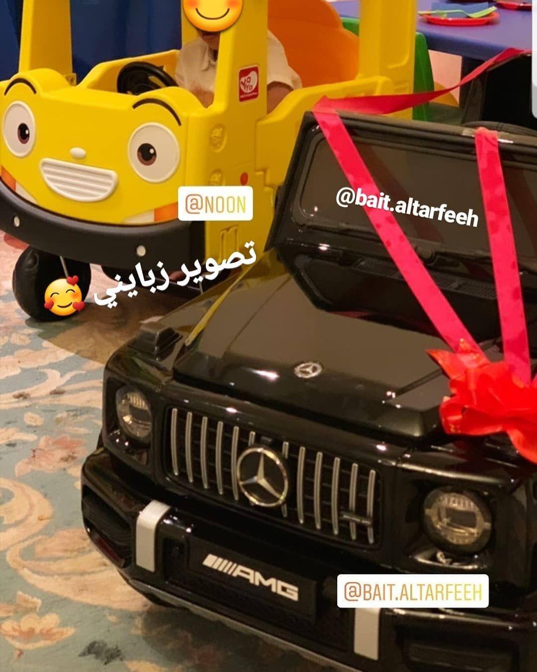Mercedes Benz Mercedes Benz Benz Toy Car