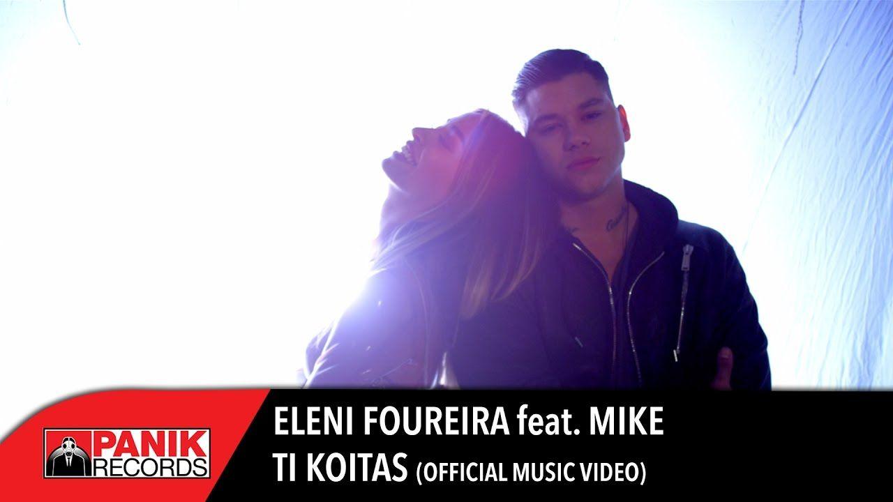 Elenh Foyreira Feat Mike Ti Koitas Official Music Video Hq