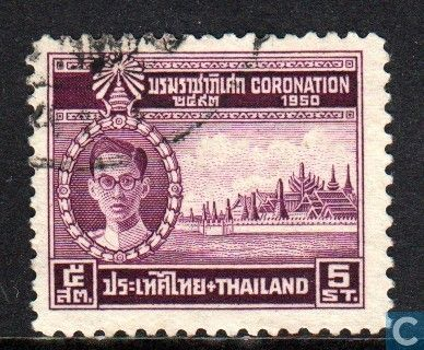 1950 Thailand - King Bhumibol and Palace