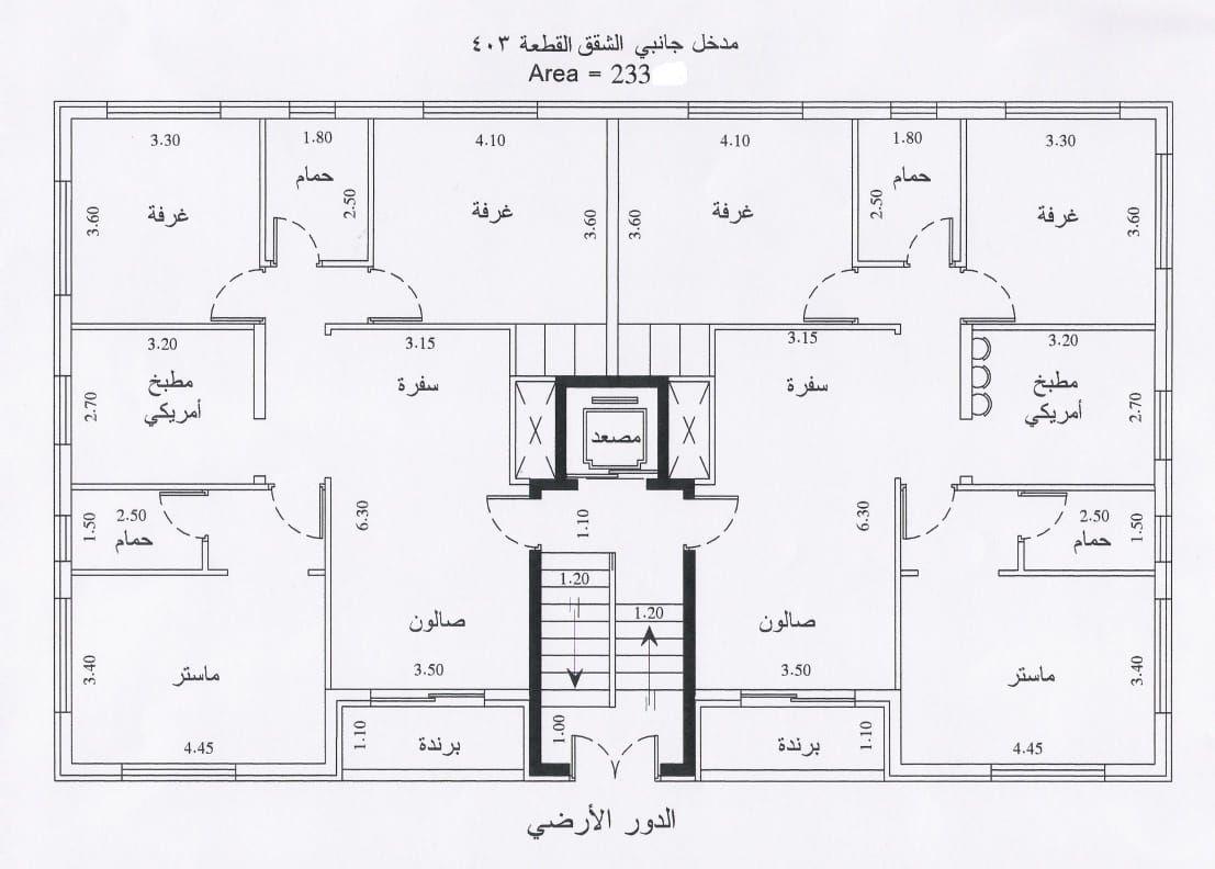 شقتين مكونه من غرفتين وصاله House Floor Design Architectural House Plans 2bhk House Plan