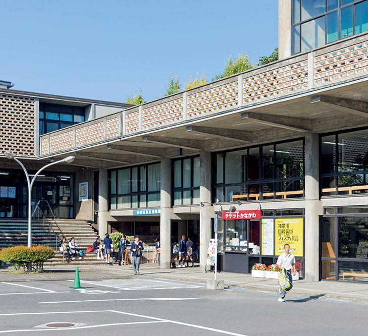 神奈川県立図書館 音楽堂 ファサード 横浜 建物