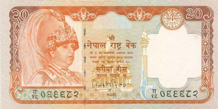 Banknotenatlas Nepal Geldscheine Nepal Zeit Geschichte