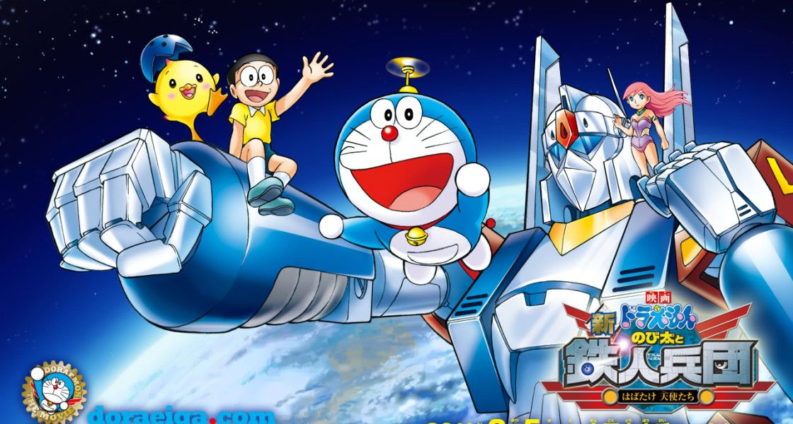 Doraemon And NobitaSteel Troops Doraemon LAnd