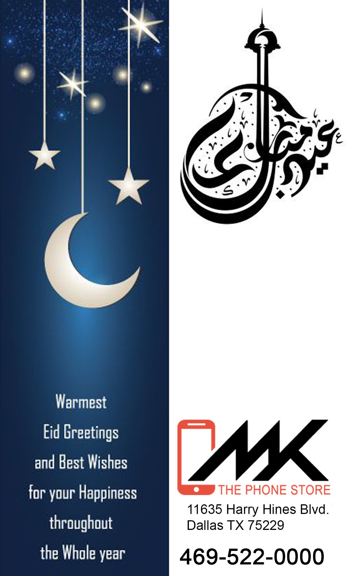 Pin by Ashlin on special day Eid greetings