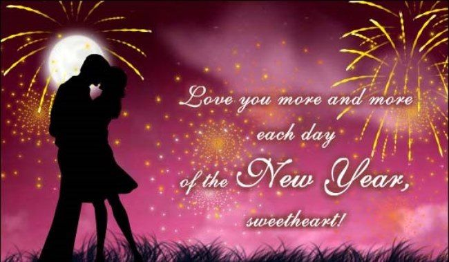 happy new year romantic wallpaper 2018