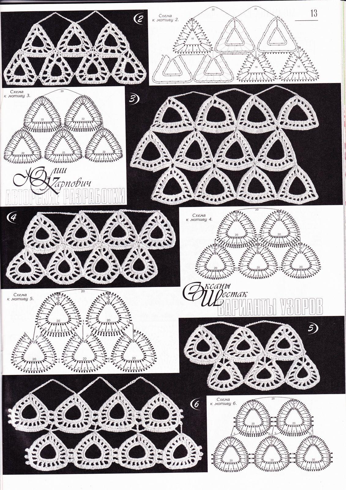Punto Lagrima Patron y Tutorial - Patrones Crochet | Mpordures ...