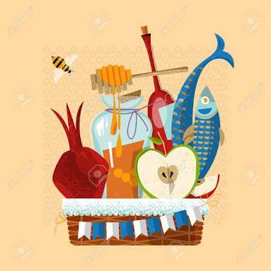 Image result for jewish art Rosh Hashanah | Happy rosh ...