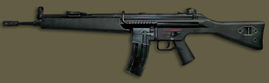 Штурмовая винтовка H&K G41 | R...