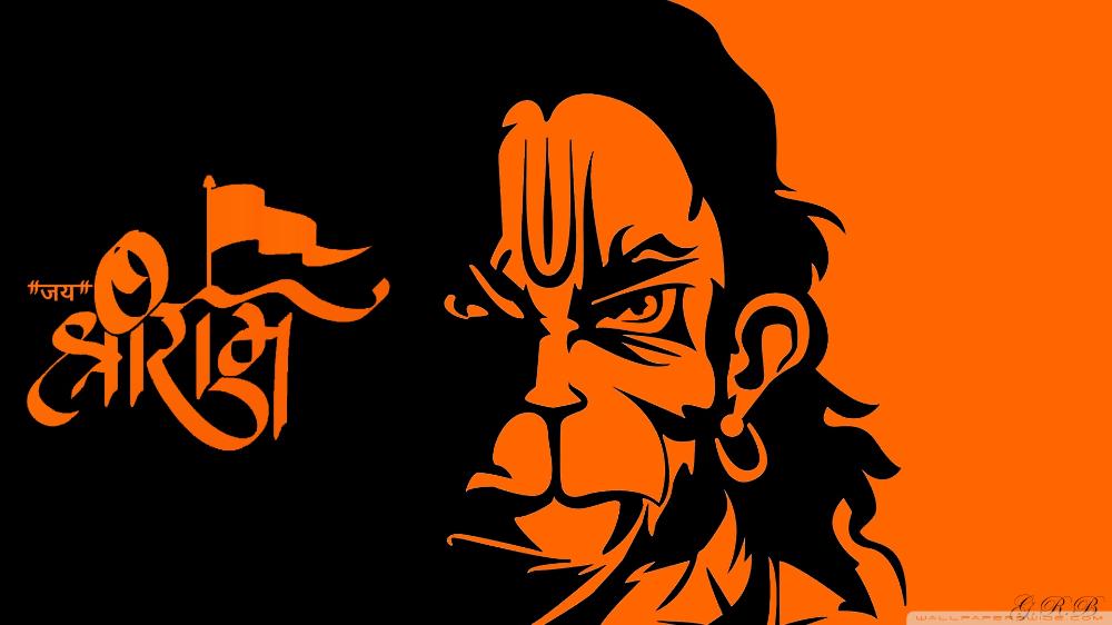 Hanuman 4k Wallpaper For Pc Google Search Hanuman Hd Wallpaper Lord Ram Image Ram Image