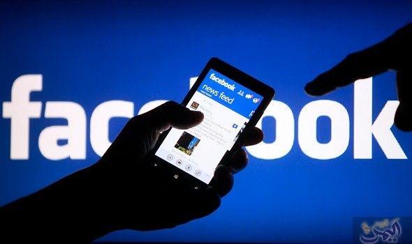 تغريم فيسبوك 500 مليون دولار في قضية سرقة Facebook Customer Service Social Media Deactivate Facebook