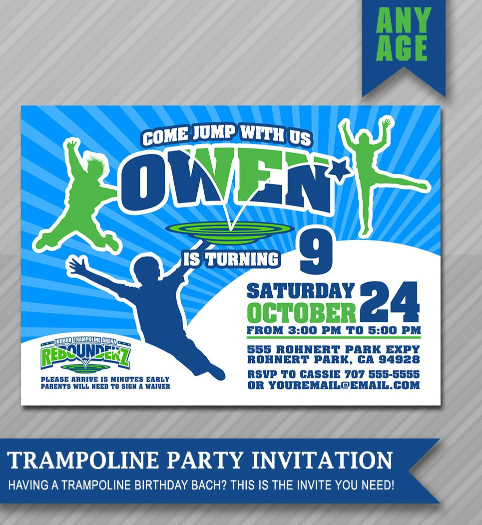 Trampoline party invitation bounce house invitation jump