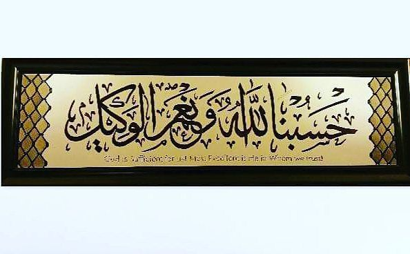 A #closeup look - Customized Hasbunallahu wa ni'mal wakeel calligraphy painted on mirror. MashaAllah  Shop : http://ift.tt/2dzkHhF . . . #glasscalligraphy #mirrorpainting #beveledmirror  #arabiccalligraphy #hasbunallahwanikmalwakil  #customorder  #islamicwallarts #quranlettering #etsyseller #calligraphylove #islamicart #mirror #calligraphy #fluidpainting #creativity  #originalpaintings #handpainted #glasspainting #uniqueart #mirrorart #satisfiedcustomer #details #patterns #igerschicago…