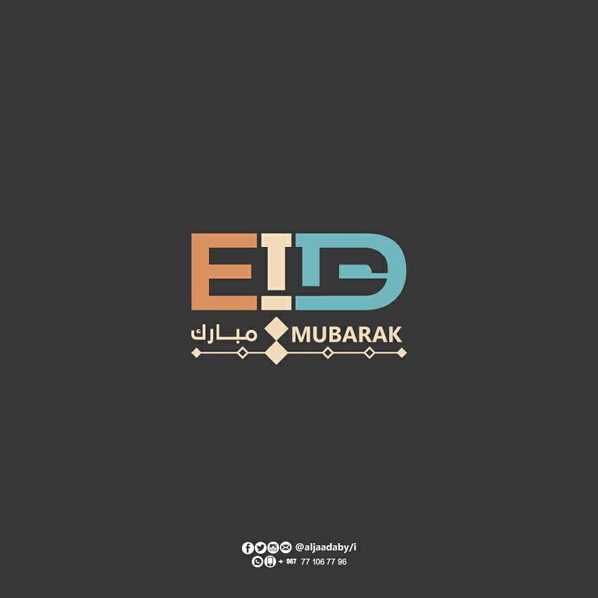 مخطوطة العيد عربي إنجليزي Typographic Eid On Behance Festival Logo Calligraphy Logo Vector Logo Design