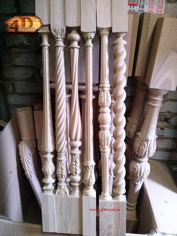 Best 5150 16814 29060B Jpg 750×1000 Wood Carving Furniture 400 x 300