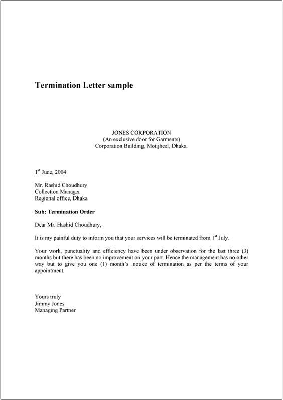 More Letter Sample Letters Real Estate Forms Form Estates