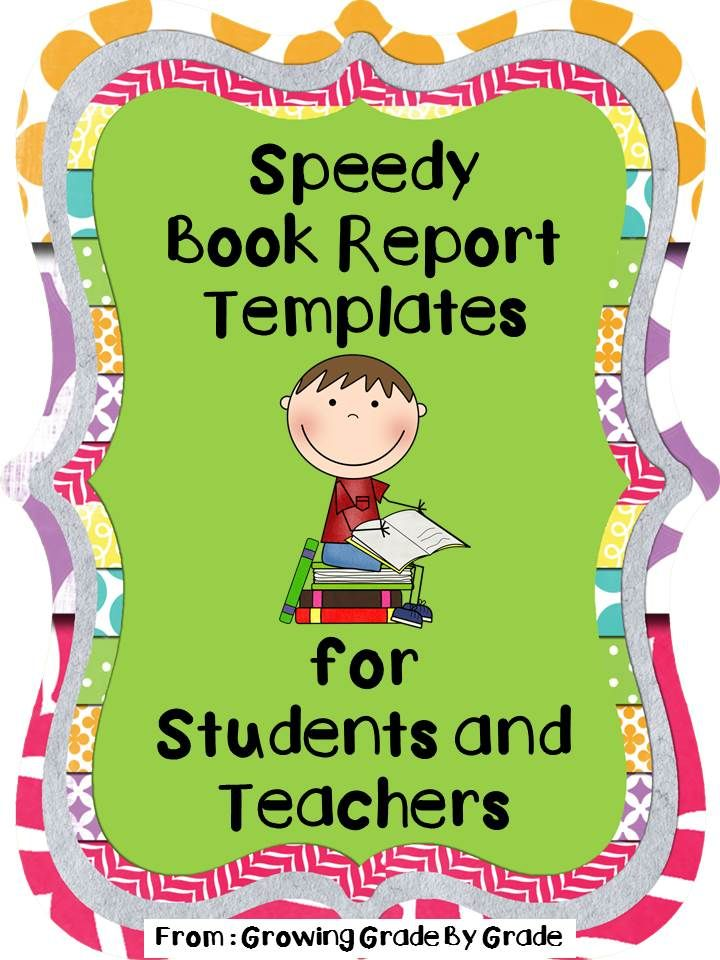These Speedy Book Report Templates are just right to assess comprehension, give feedback to the student, and achieve a valid grade.