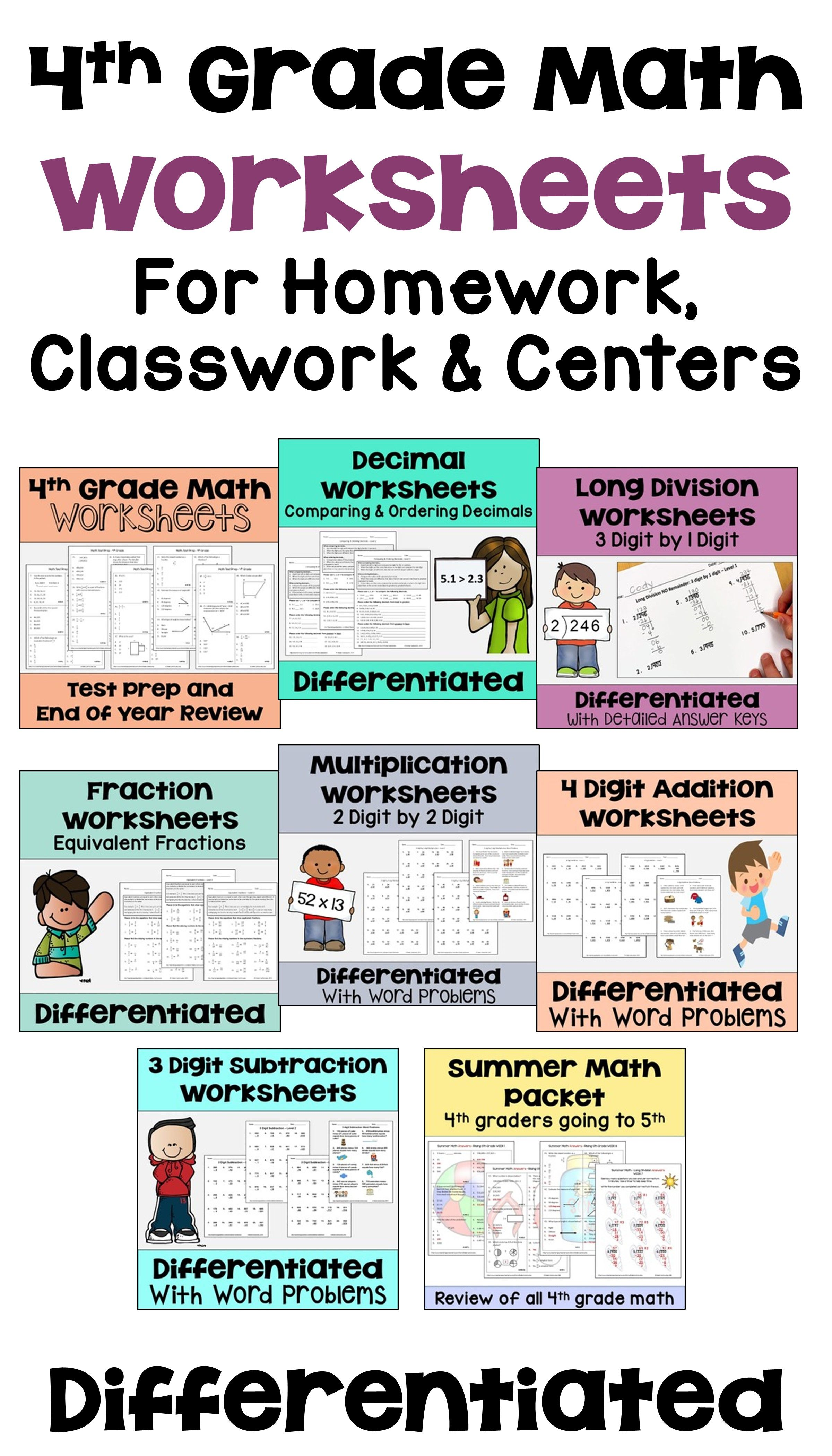 4th Grade Math Differentiated Worksheet Bundle For Math