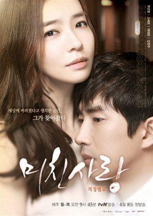Crazy Love (Drama - 2013) Episode 87 (hulu) - JINUA com | dramastyle
